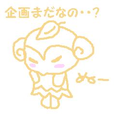 むきゃー(ナニ^^;.PNG